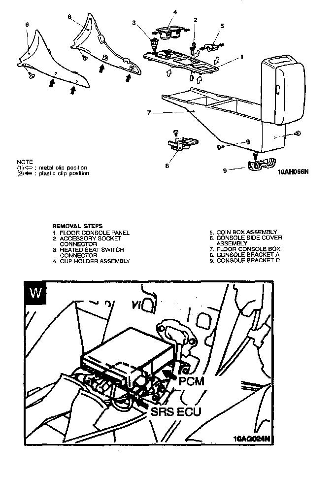 service manual 2002 mitsubishi diamante ecu removal. Black Bedroom Furniture Sets. Home Design Ideas
