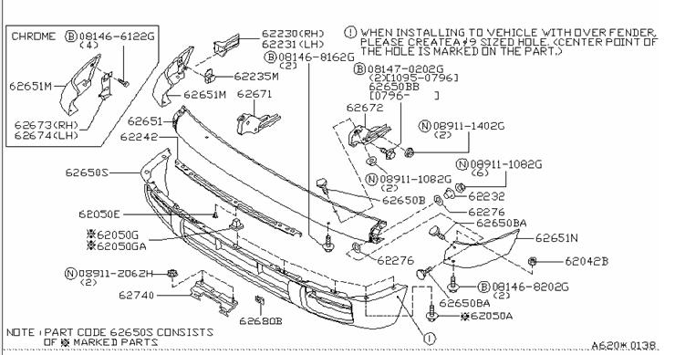 I need a diagram of the front end of a 1997 nissan