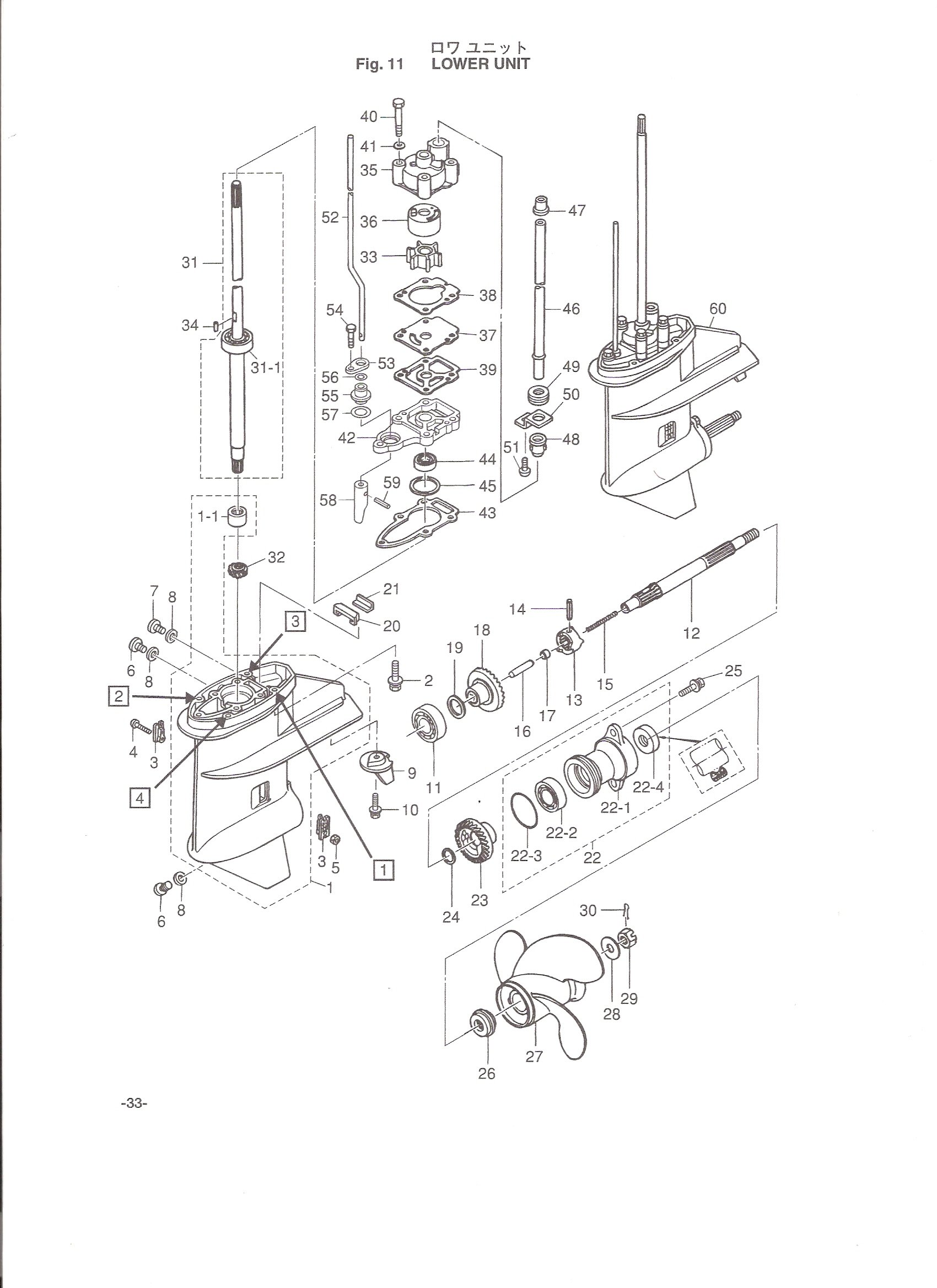 please supply diagram showing how to service leg of 9 8hp