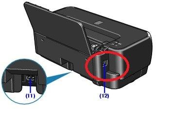 скачать драйвер Canon Pixma Ip1800 драйвер - фото 10