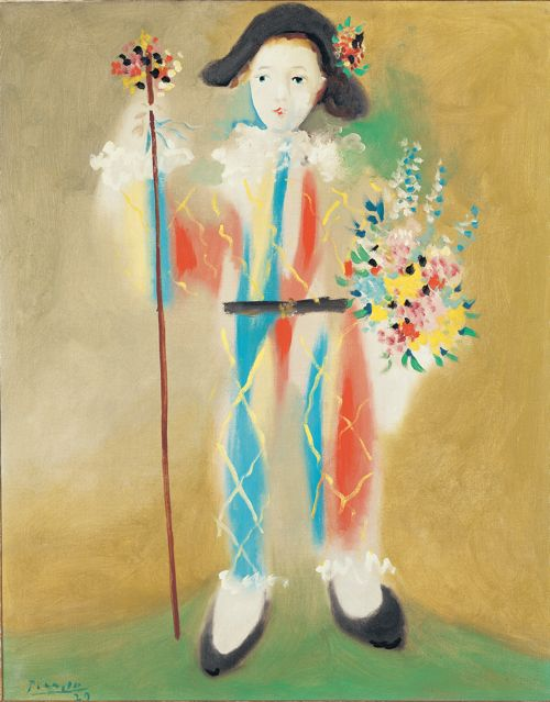 Diana i have a numbered picasso print that i 39 d like to for Picasso petite fleurs