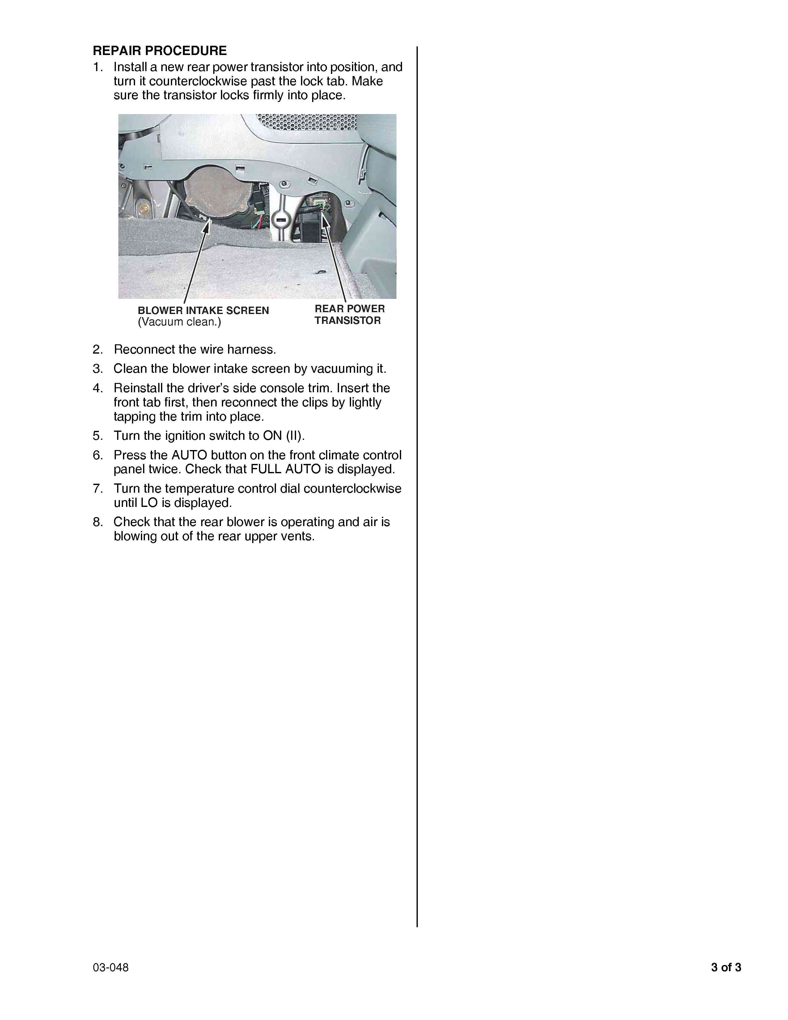 Service Manual 2011 Honda Accord Crosstour Rear Fan