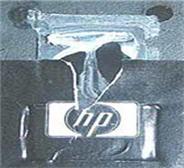 HP Printer Clogged Vent