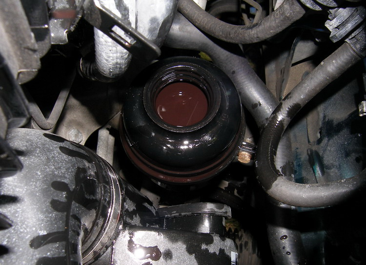 the resevoir looks like this it is located under the intake you will. Cars Review. Best American Auto & Cars Review