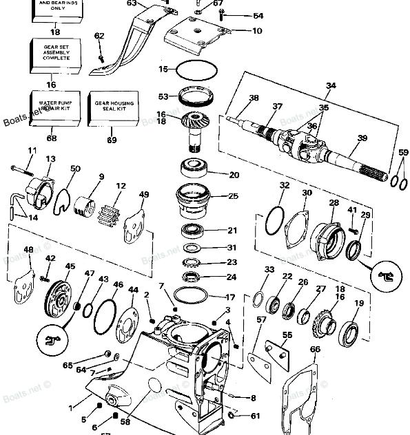 inboard boat drive shaft diagram