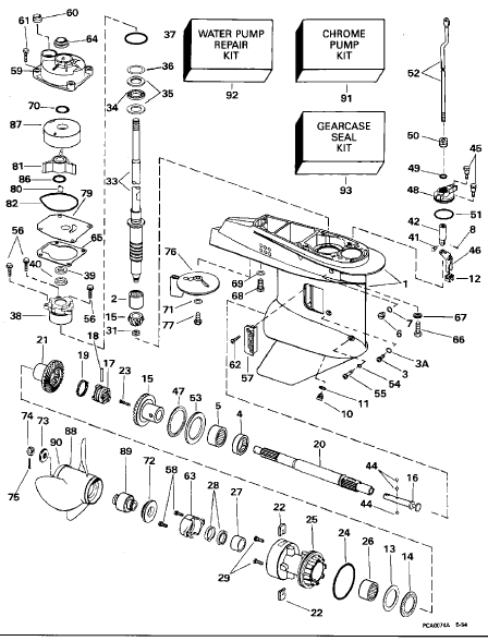 How do you diconect drive linkage to remove lower unit on a 1995 50